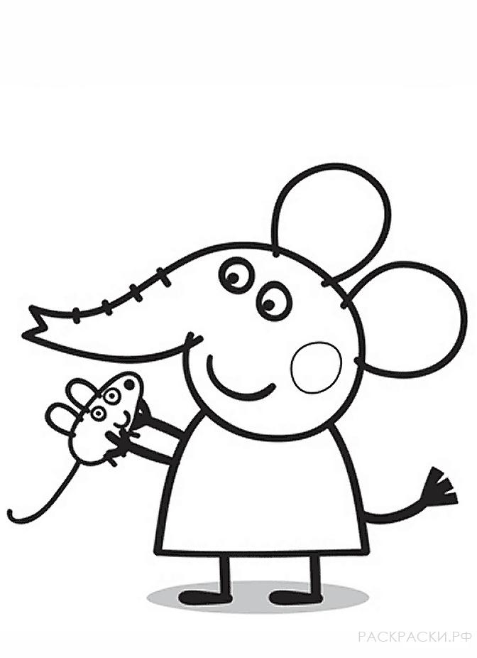 """Раскраска """"Слонёнок Эмили с мышкой"""""""