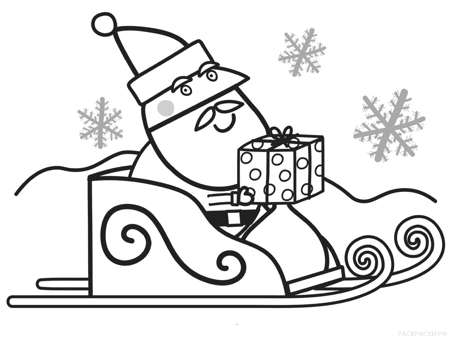 """Раскраска """"Санта с подарком для Свинки Пеппе"""""""