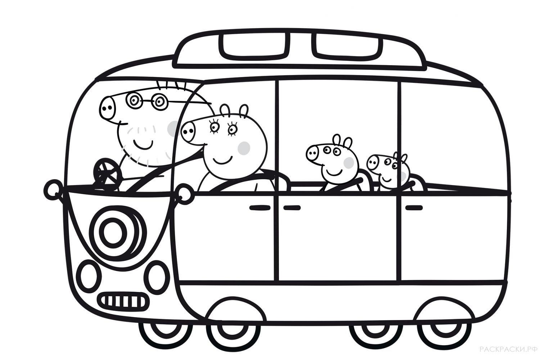 """Раскраска """"Свинка Пеппа с семьёй в автобусе"""""""