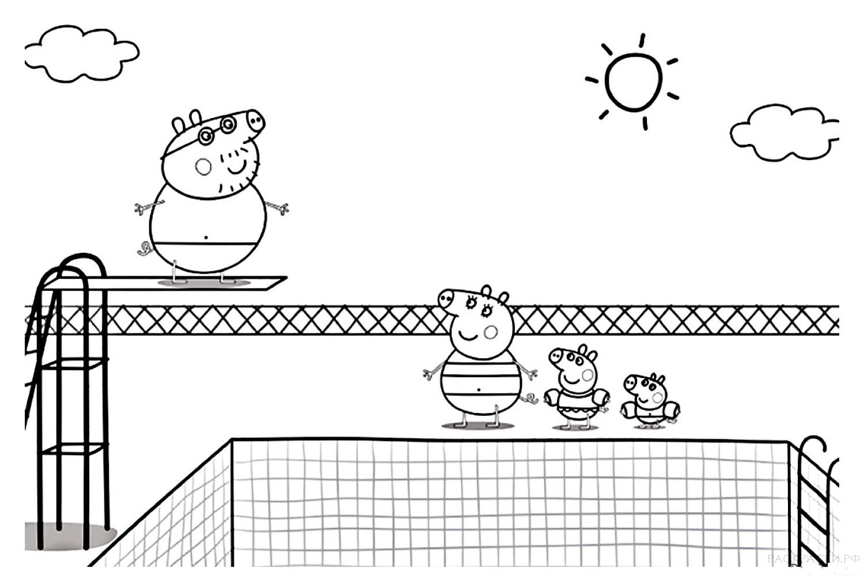 """Раскраска """"Свинка Пеппа в бассейне"""""""