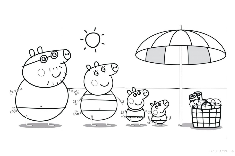 """Раскраска """"Свинка Пеппа с семьёй на пляже с зонтиком"""""""