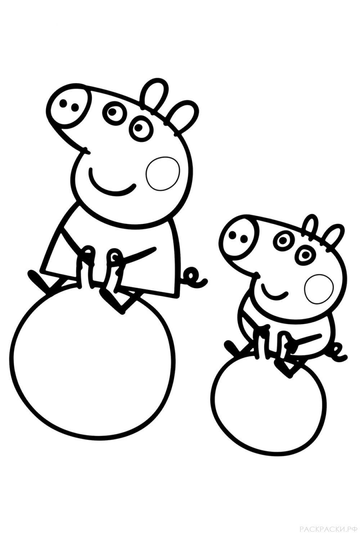 "Раскраска ""Свинка Пеппа верхом на мяче"""