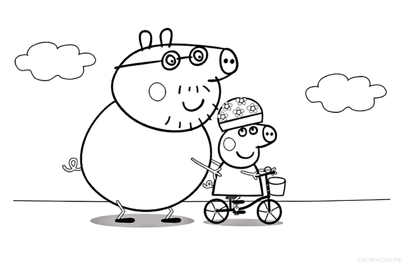 """Раскраска """"Свинка Пеппа учится кататься на велосипеде"""""""