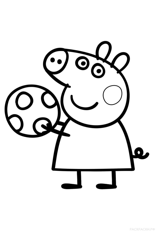 "Раскраска ""Свинка Пеппа играет с мячом"""