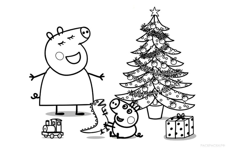 "Раскраска ""Свинка Пеппа и подарки под ёлкой"""