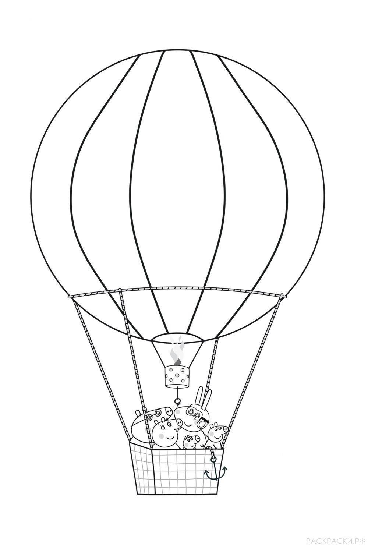 """Раскраска """"Свинка Пеппа с семьёй на воздушном шаре"""""""