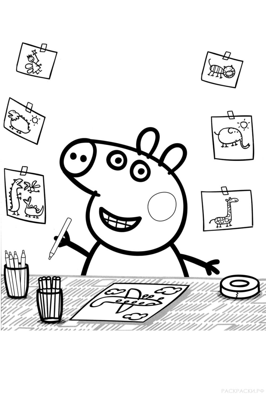 "Раскраска ""Свинка Пеппа рисует"""