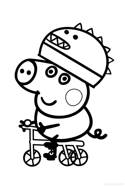"""Раскраска """"Поросёнок Джордж на трехколесном велосипеде"""""""