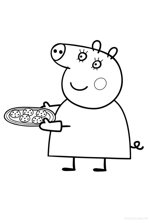 "Раскраска ""Мама Свинка испекла печенье"""