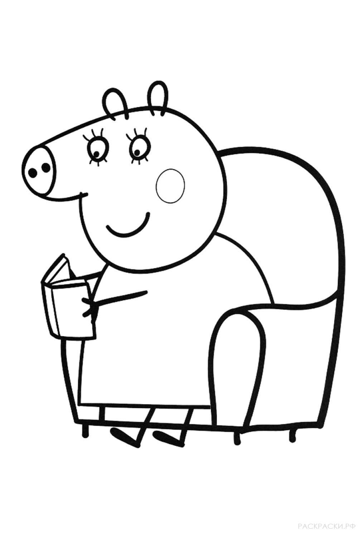 "Раскраска ""Мама Свинка читает книгу"""