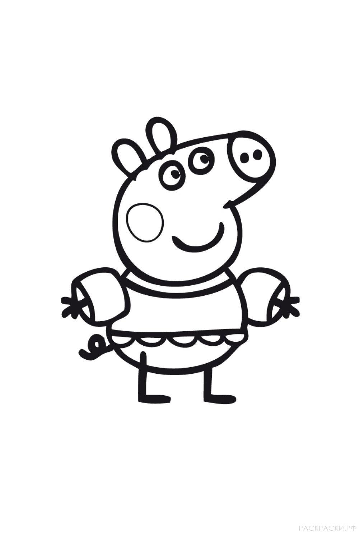"""Раскраска """"Свинка Пеппа идет купаться"""""""