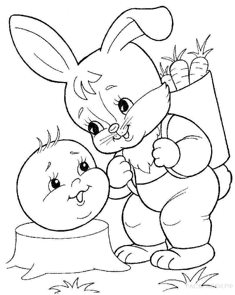 """Раскраска """"Колобок и заяц"""""""