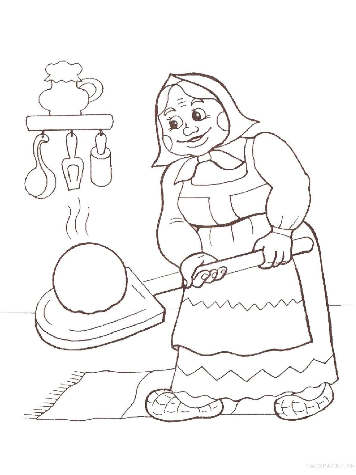 """Раскраска """"Бабушка печёт Колобка"""""""