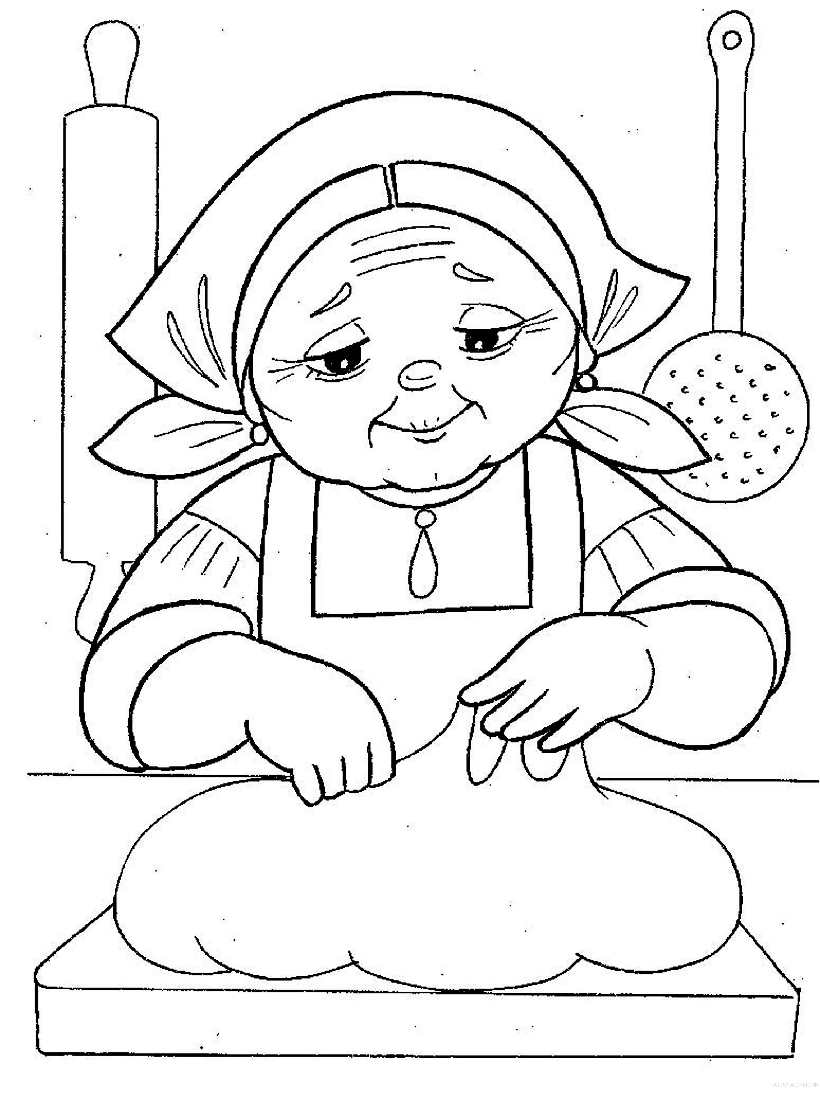 """Раскраска """"Бабушка делает Колобка"""""""