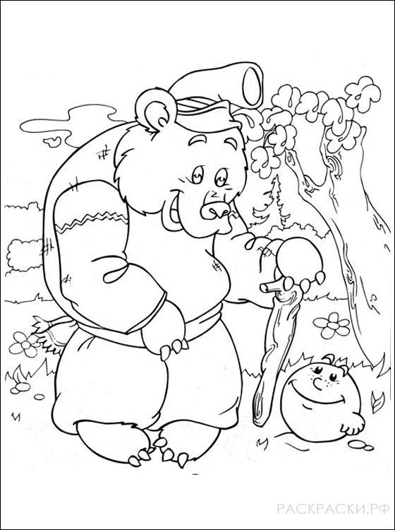 """Раскраска """"Старый медведь и Колобок"""""""