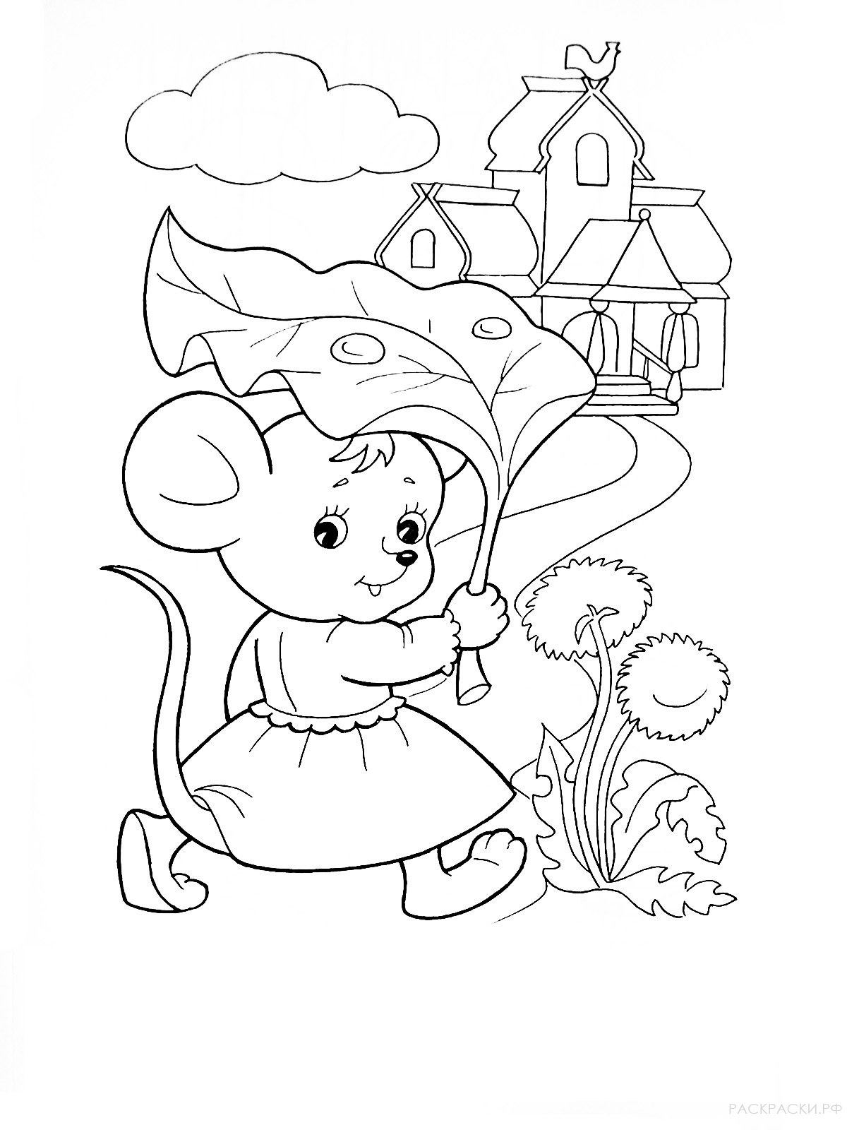 """Раскраска """"Мышка идет в теремок"""""""