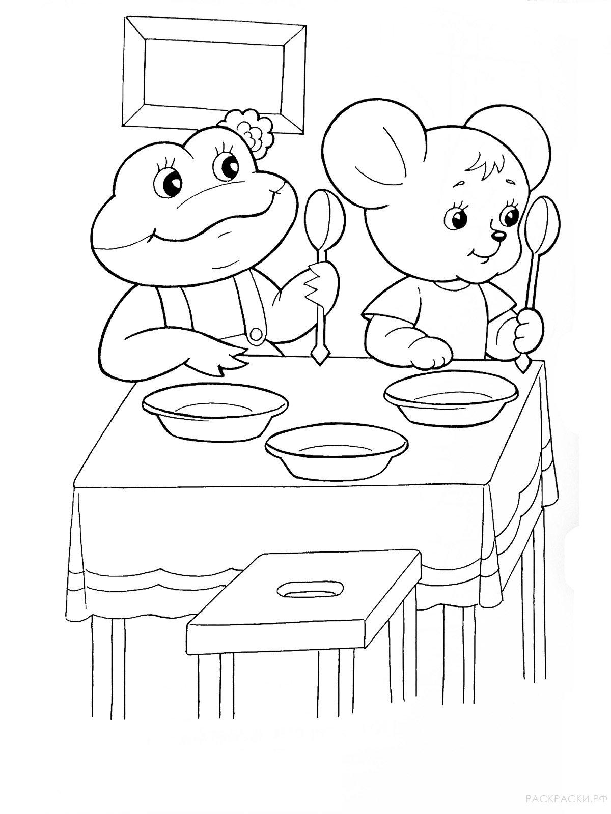 """Раскраска """"Лягушка и мышка готовятся ужинать в теремке"""""""