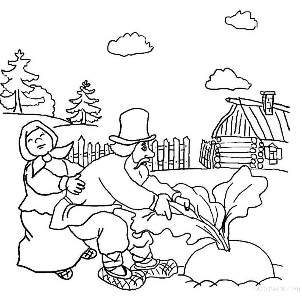 "Раскраска ""Дед и бабка тянут репку"""