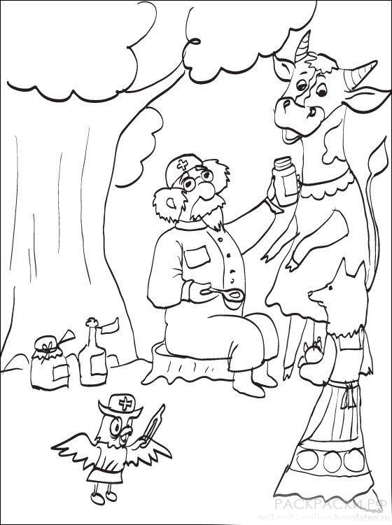 """Раскраска """"Доктор Айболит и животные"""""""