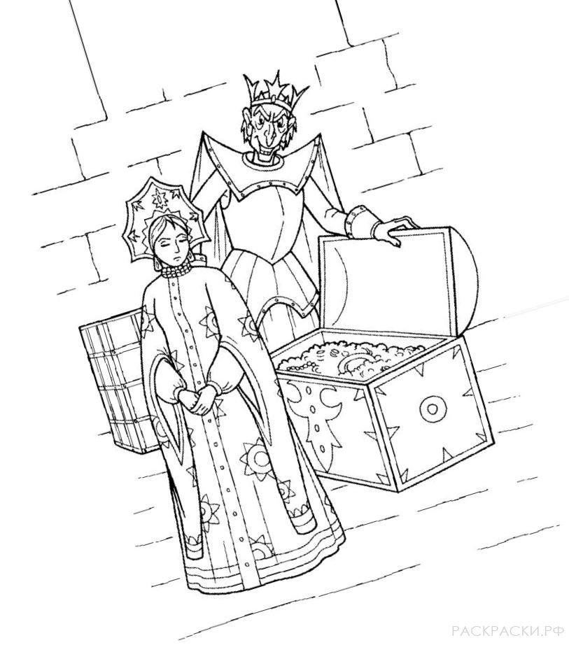 """Раскраска """"Кощей Бессмертный и принцесса"""""""