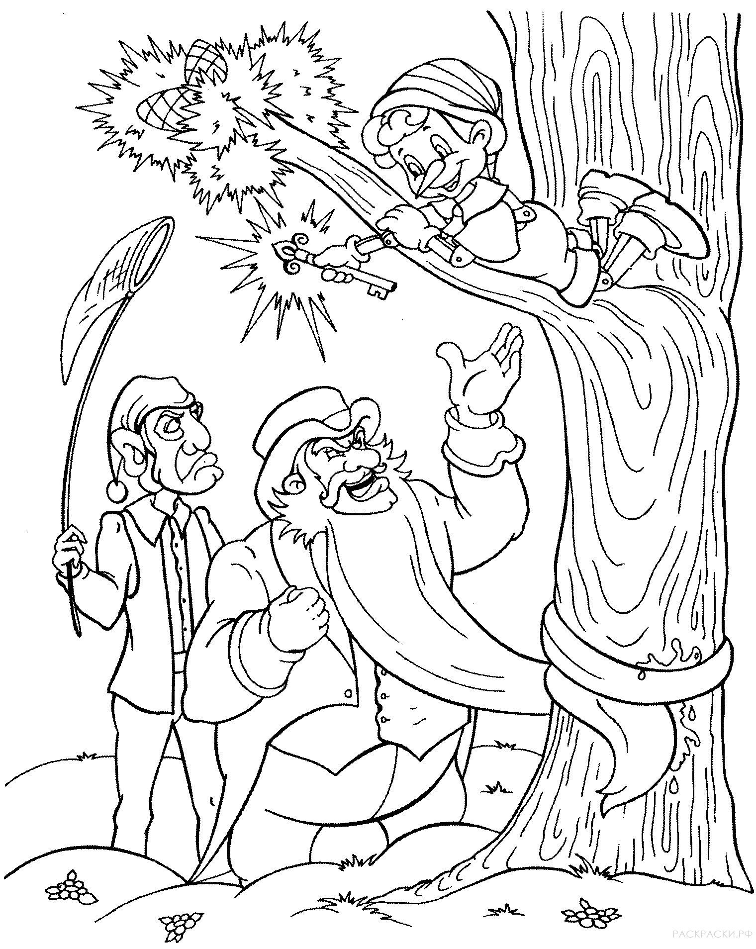 "Раскраска ""Буратино на дереве"""