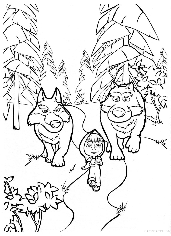 "Раскраска Маша и Медведь ""Маша и волки в лесу"" » Раскраски ..."