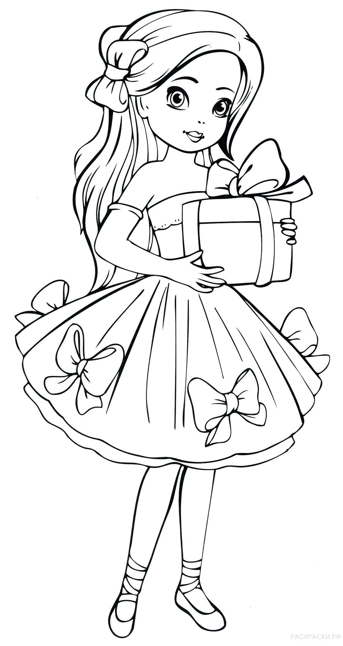 Раскраска девочка с подарком