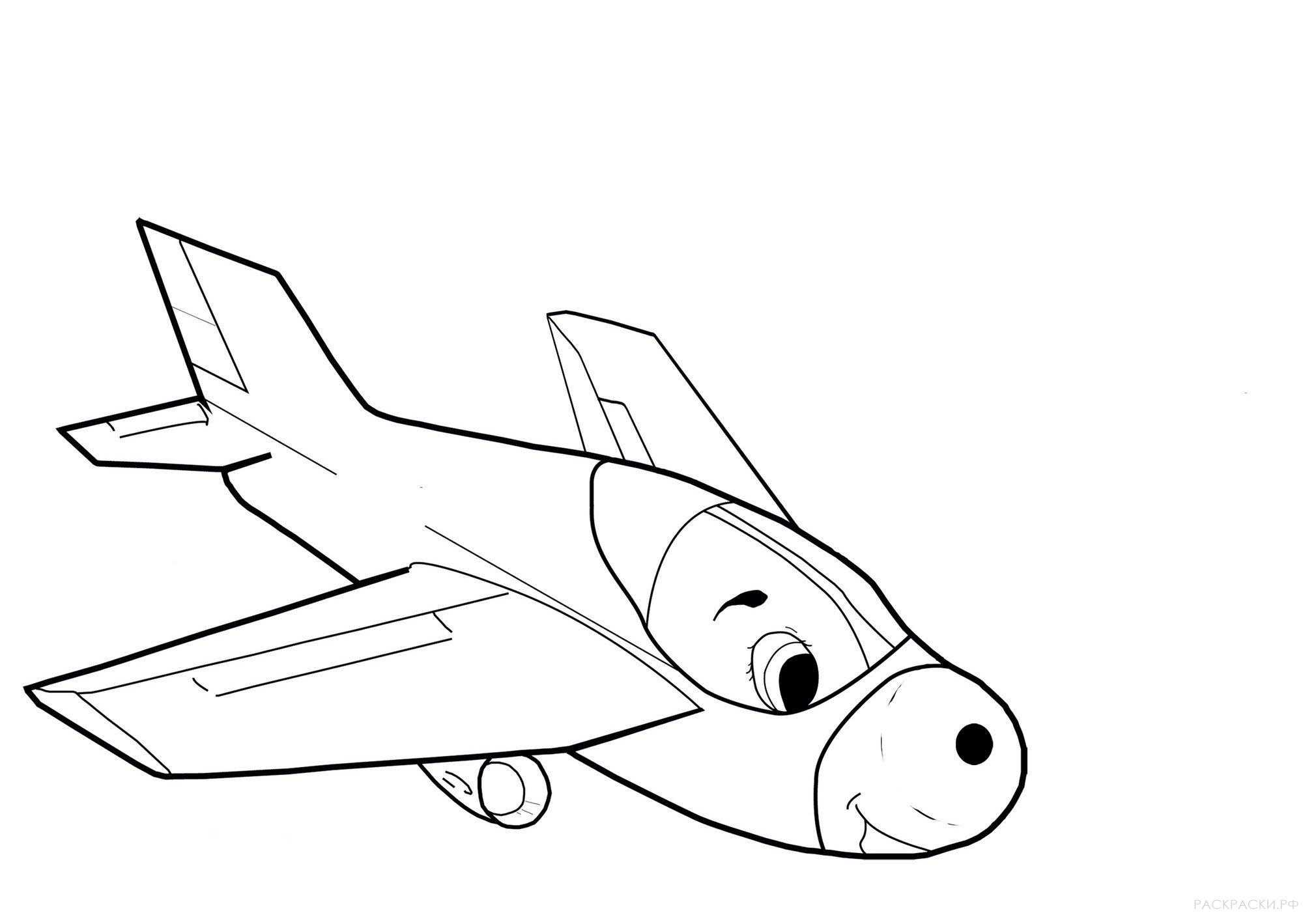 раскраска самолеты и машины