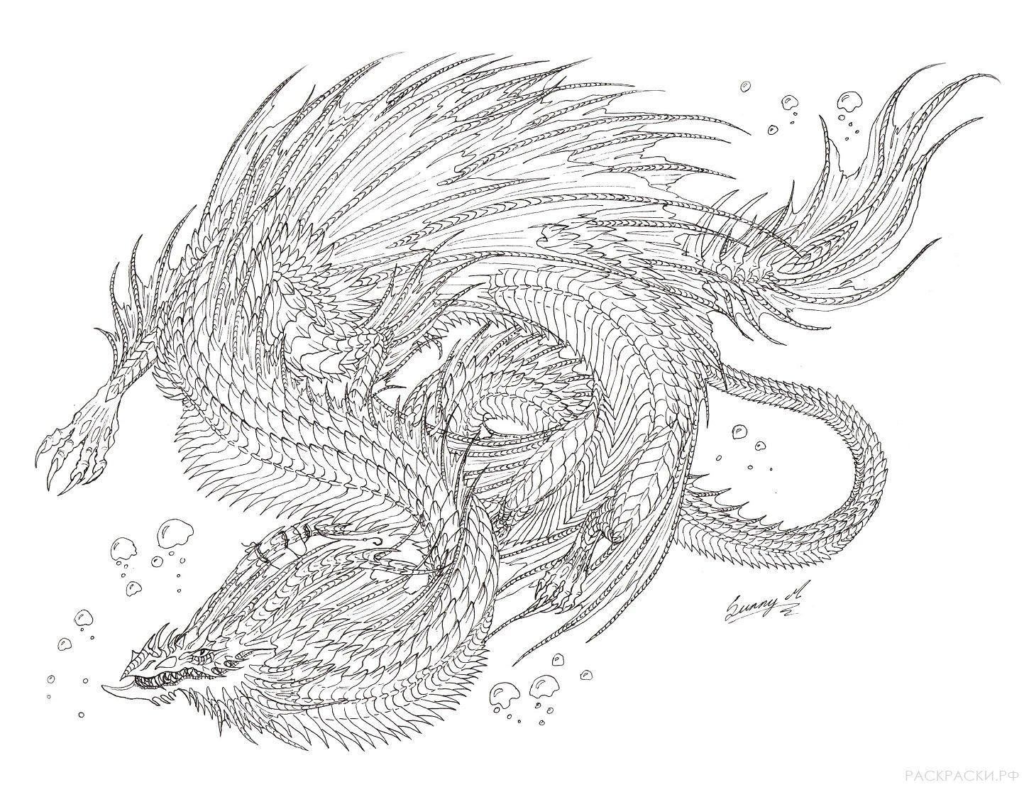 Раскраски Драконы » Страница 6 » Раскраски.рф ...