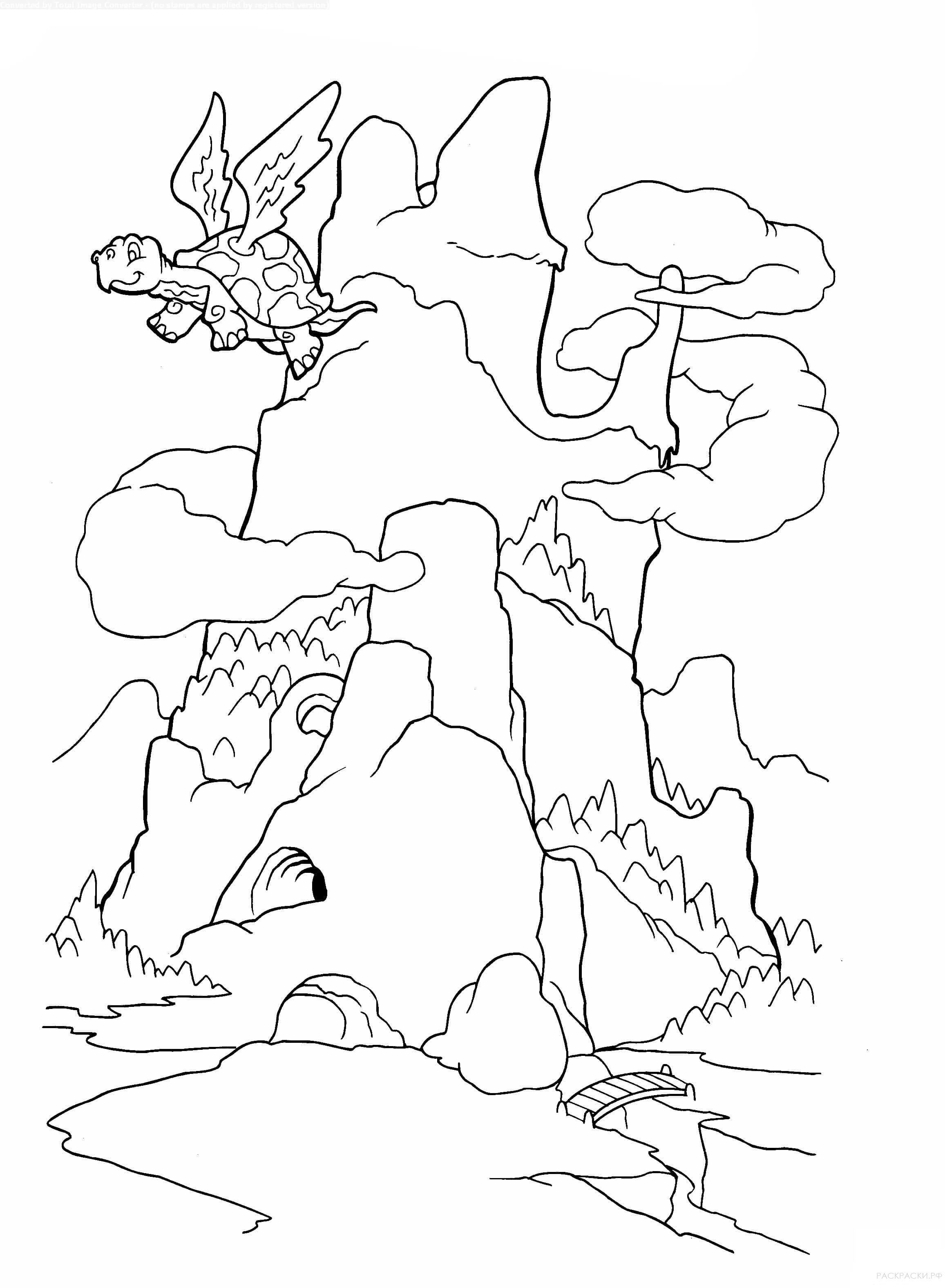 Раскраска Для девочек Летающая черепаха
