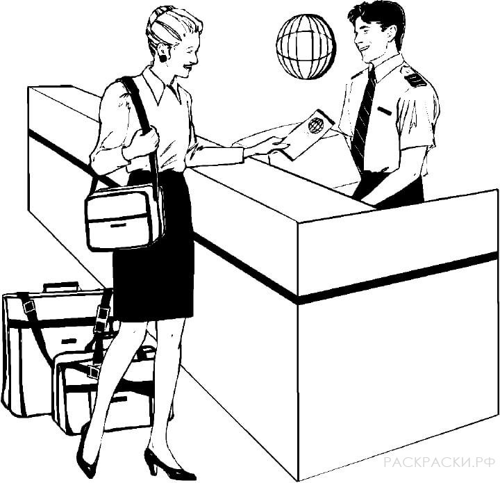 Раскраска для девочек Регистрация в аэропорту