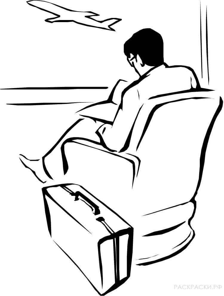 Раскраска Для мальчиков Ожидание рейса в аэропорту