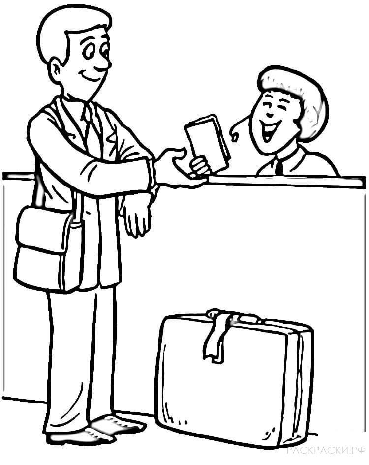 Раскраска Для мальчиков Паспортный контроль в аэропорту