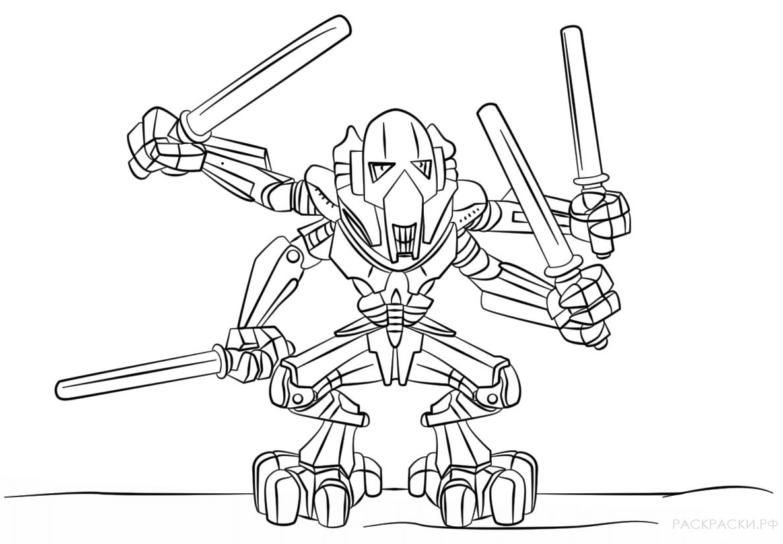 Раскраска Генерал Гривус из Лего Звёздные войны
