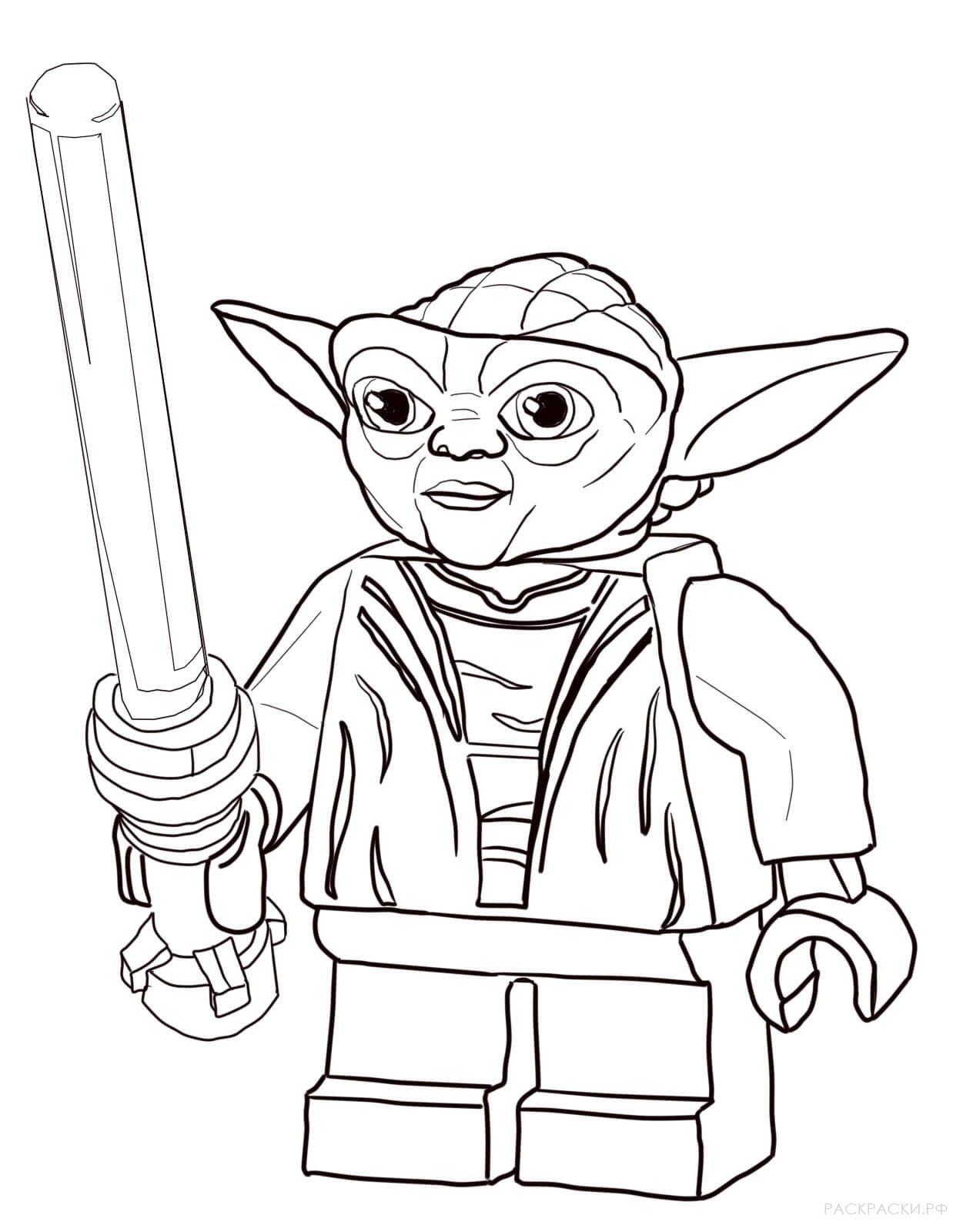 Раскраска Учитель Йода из Лего Звёздные войны