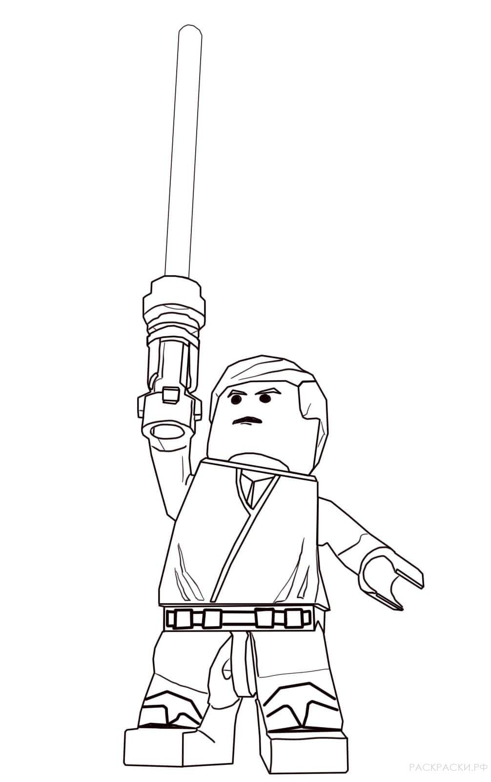 Раскраска Люк Скайуокер из Лего Звёздные войны