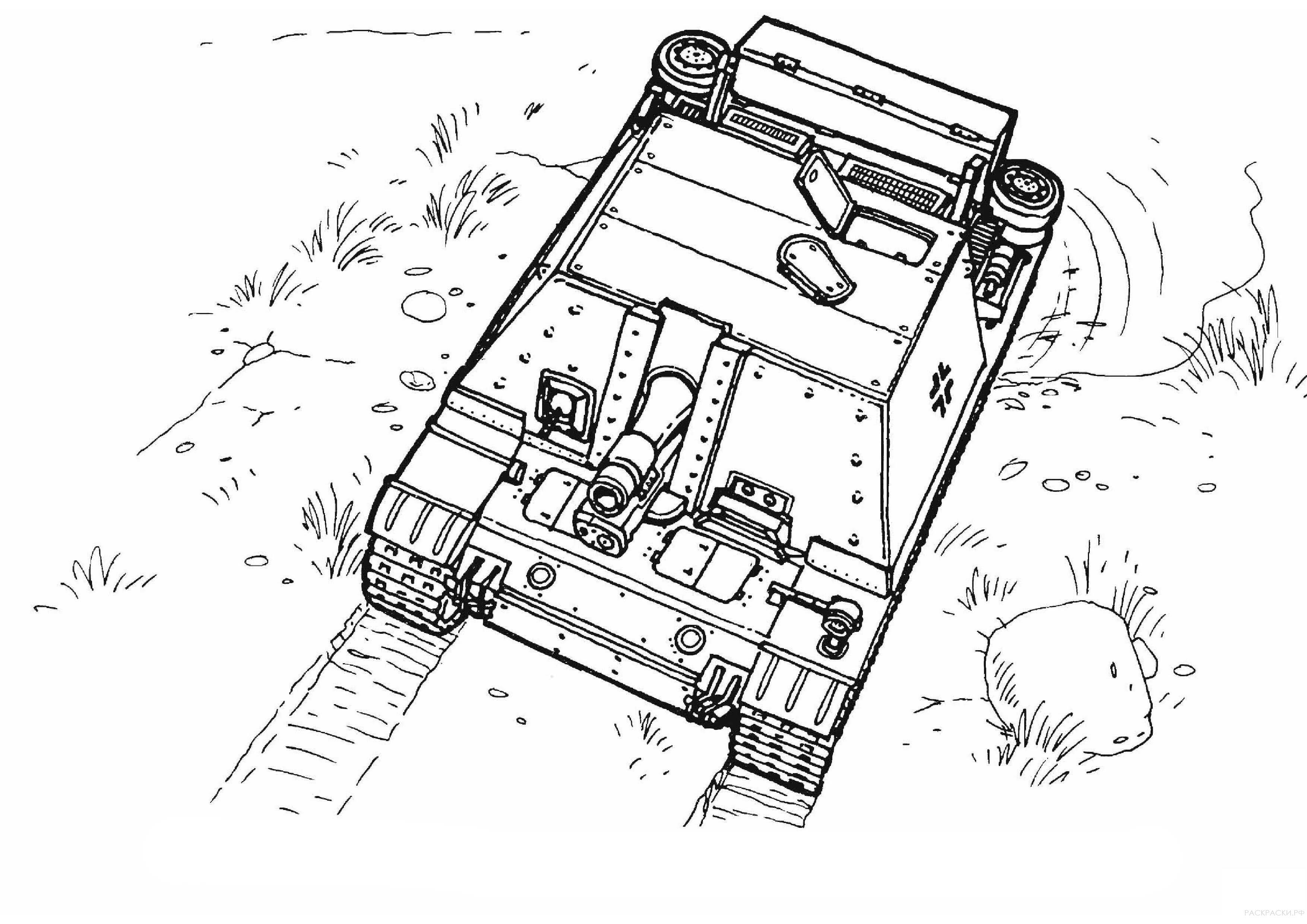 Военная Раскраска Самоходная артиллерийская установка