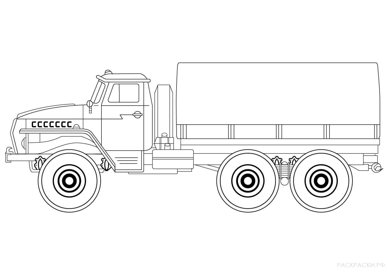 Военная Раскраска Армейски грузовик