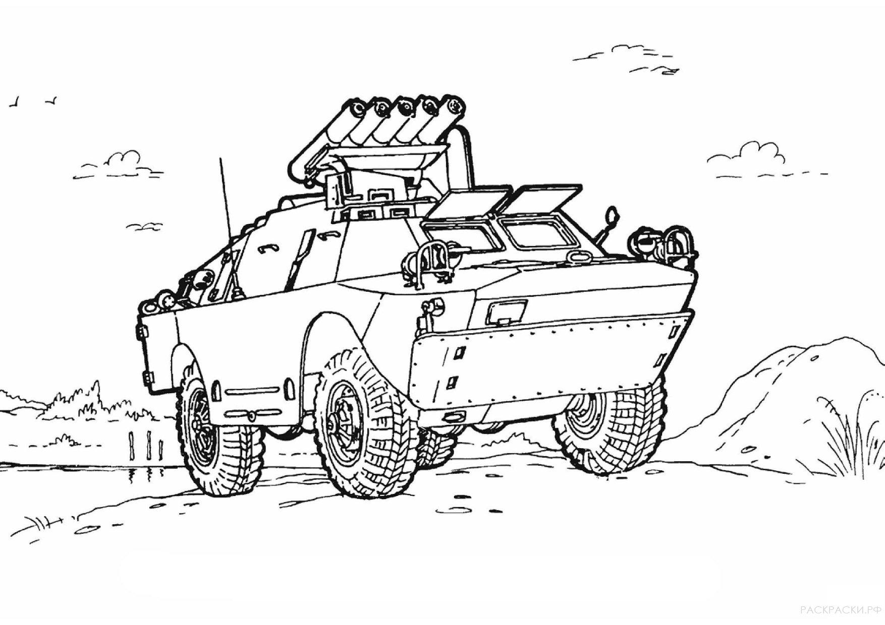 Военная Раскраска Боевая машина пехоты