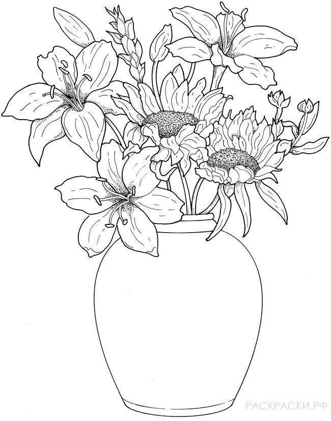 Раскраска Букет цветов в вазе