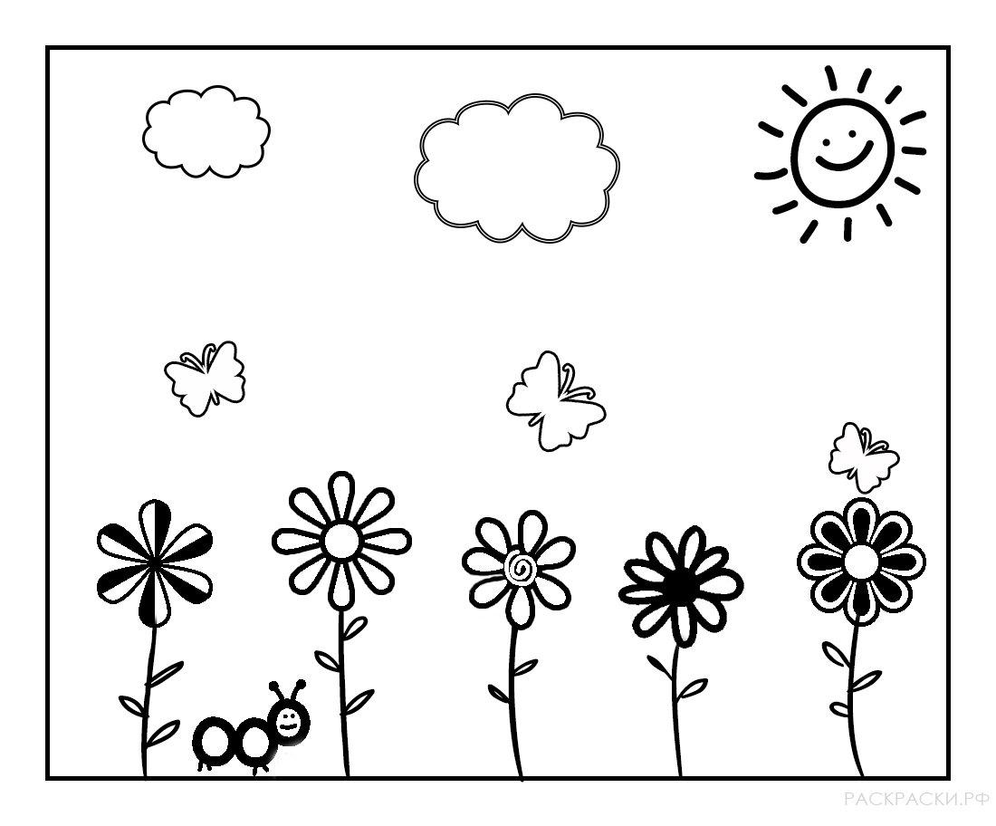 Раскраска Цветы на природе