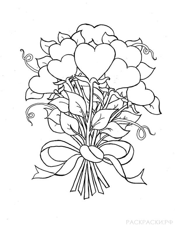 Раскраска Букет с сердцами