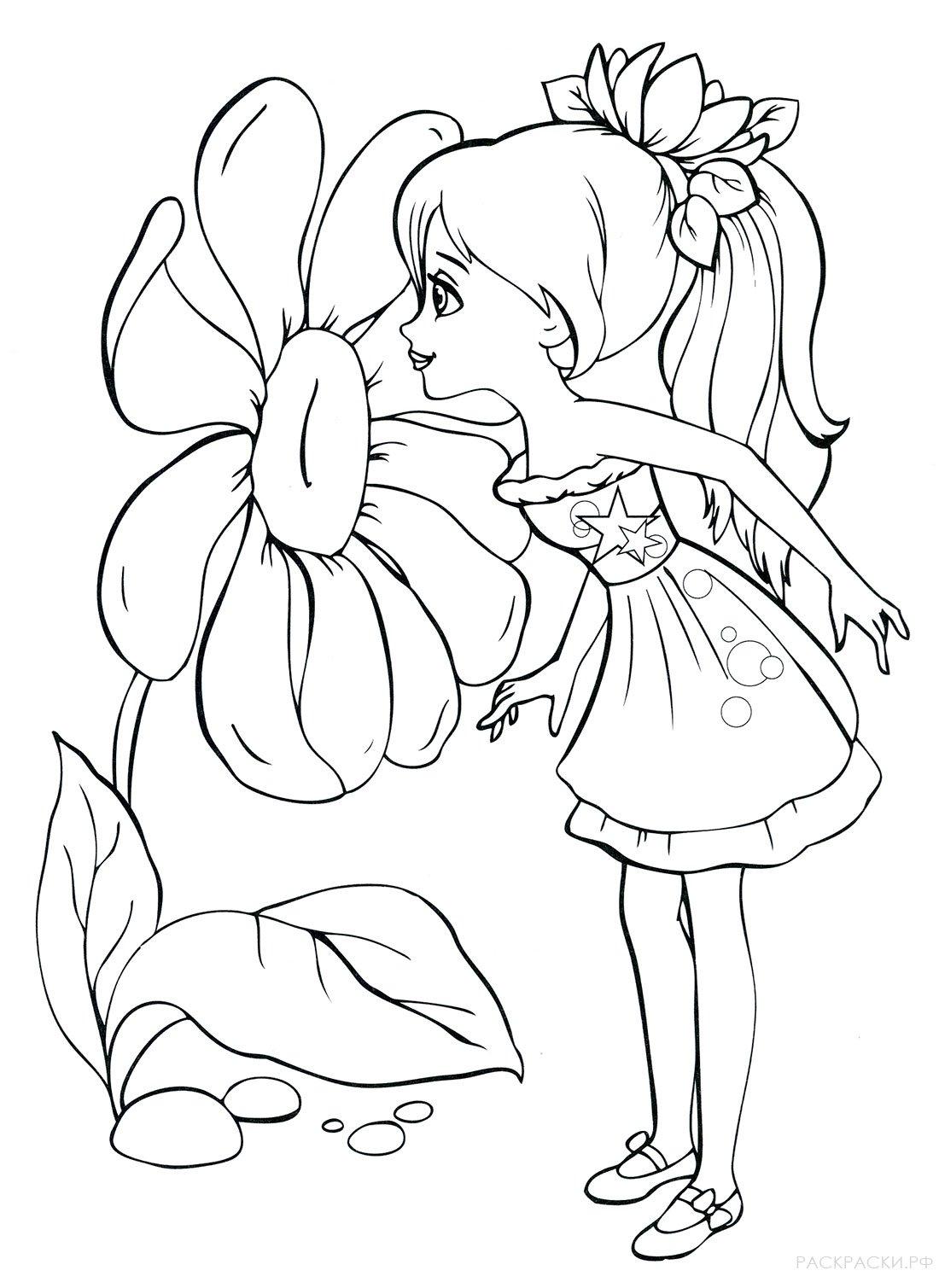 Раскраска Девочка нюхает цветок