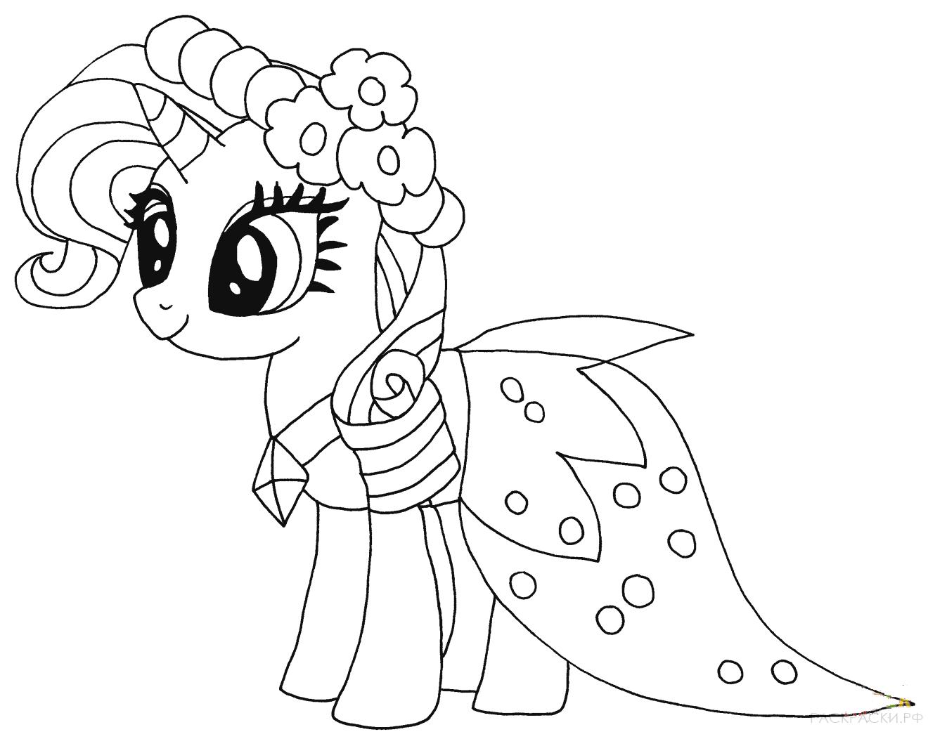 Раскраска пони Принцесса Рарити » Раскраски.рф ...