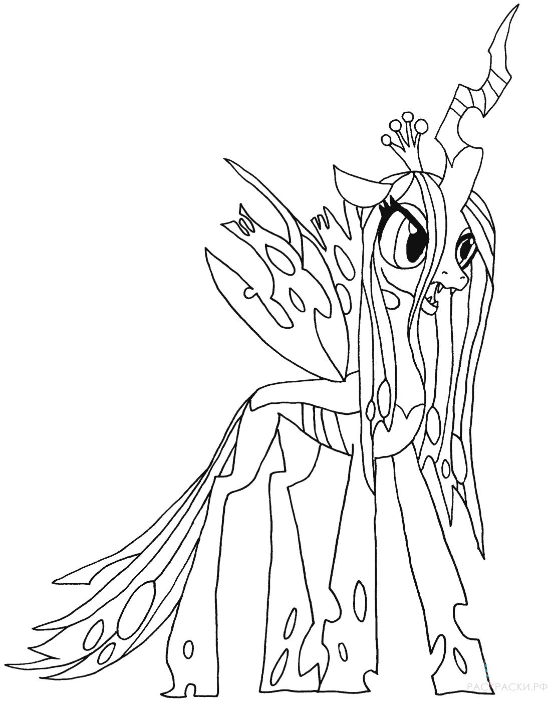 Раскраска Май Литл Пони: Королева Крисалис » Раскраски.рф ...