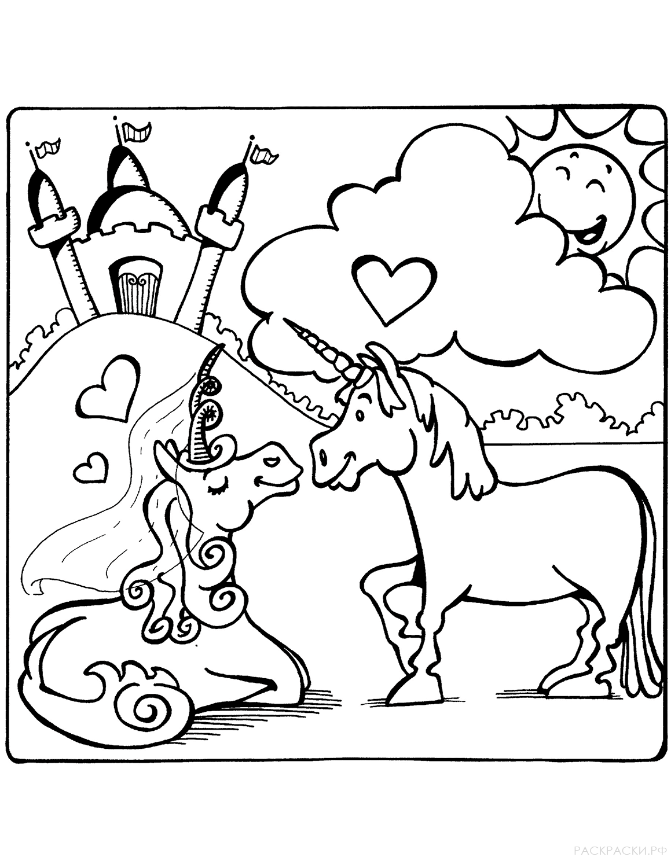 Раскраска Влюбленные единороги » Раскраски.рф ...