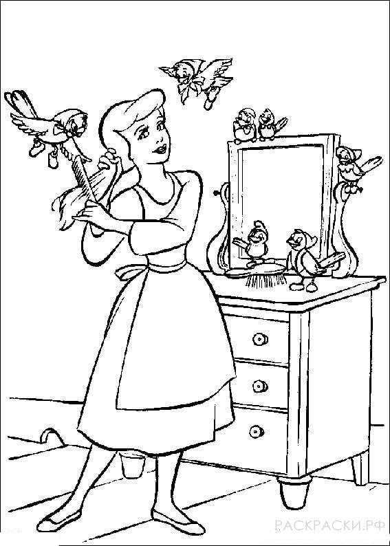 Раскраска Золушка у зеркала » Раскраски.рф - распечатать ...